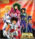ETERNAL EDITION SAINT SEIYA File.No 9&10 聖闘士星矢