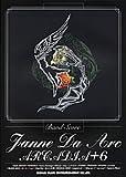 バンドスコア Janne Da Arc /ARCADIA+6 (バンド・スコア)