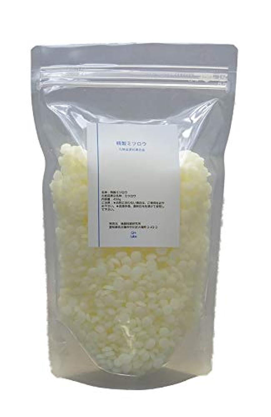繰り返す水差し加速するミツロウ 精製 (日本薬局方 サラシミツロウ) 450g 蜜蝋 みつろう ビーズワックス
