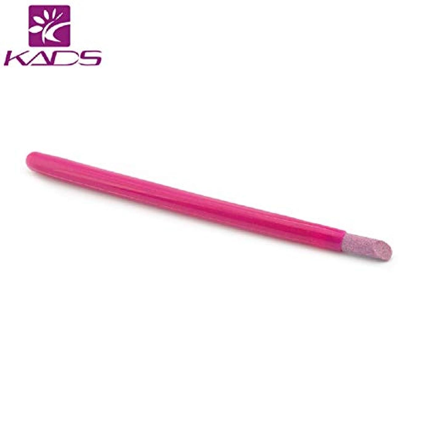 見かけ上書き出す怠なKADS セラミックプッシャー ストーンプッシャー 甘皮角質プッシャー ネイルケアツール(ピンク)