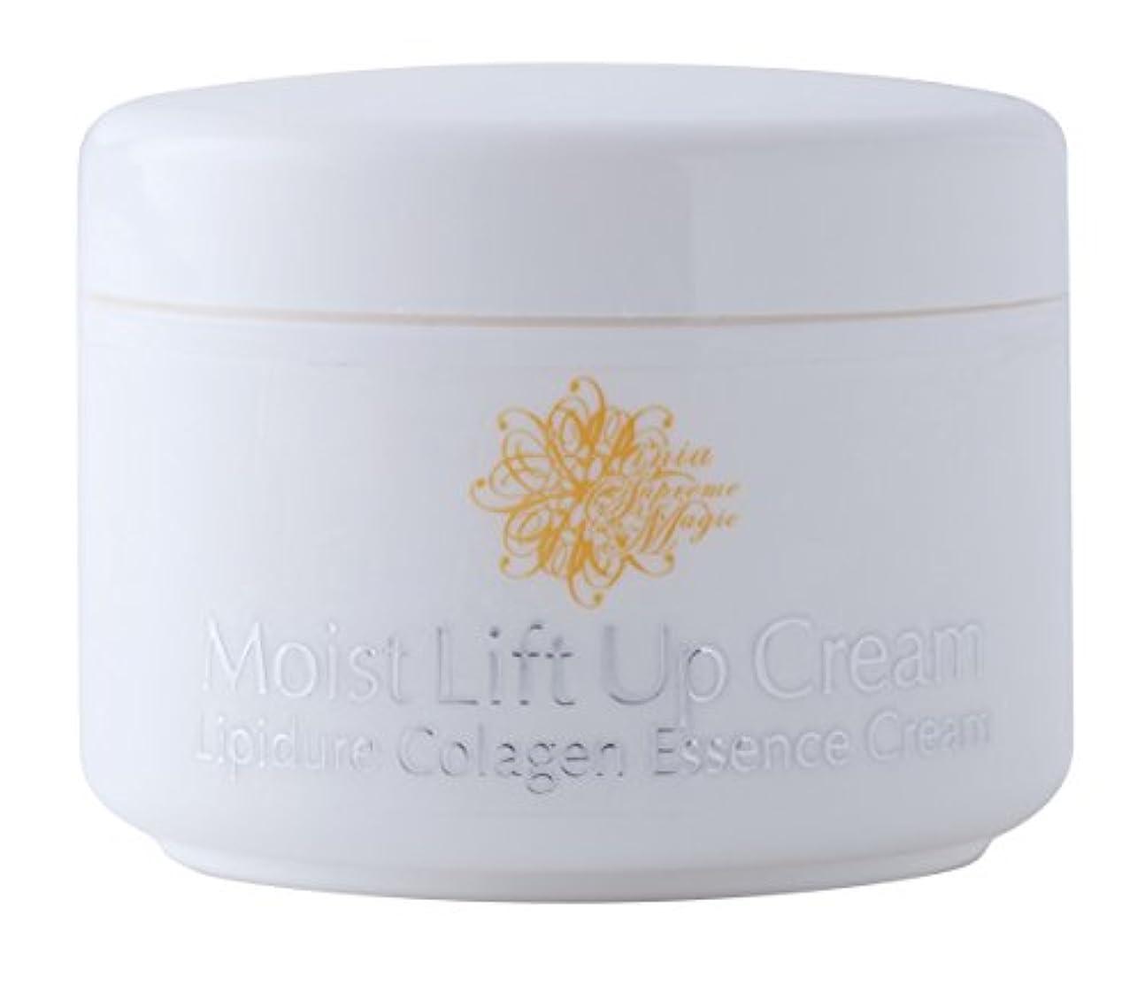 独特の包囲すべきinia Moist Lift Up Cream モイスト リフトアップ クリーム