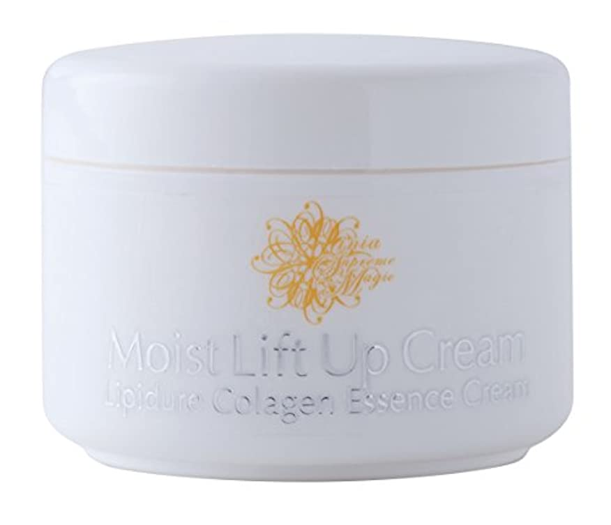 inia Moist Lift Up Cream モイスト リフトアップ クリーム