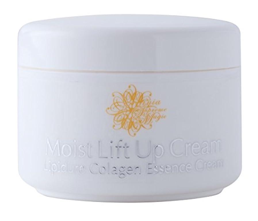 エッセンス責めるハンドブックinia Moist Lift Up Cream モイスト リフトアップ クリーム