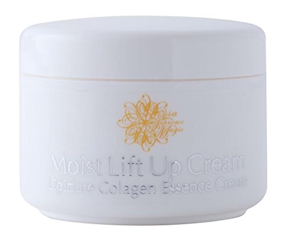 体操多年生おめでとうinia Moist Lift Up Cream モイスト リフトアップ クリーム