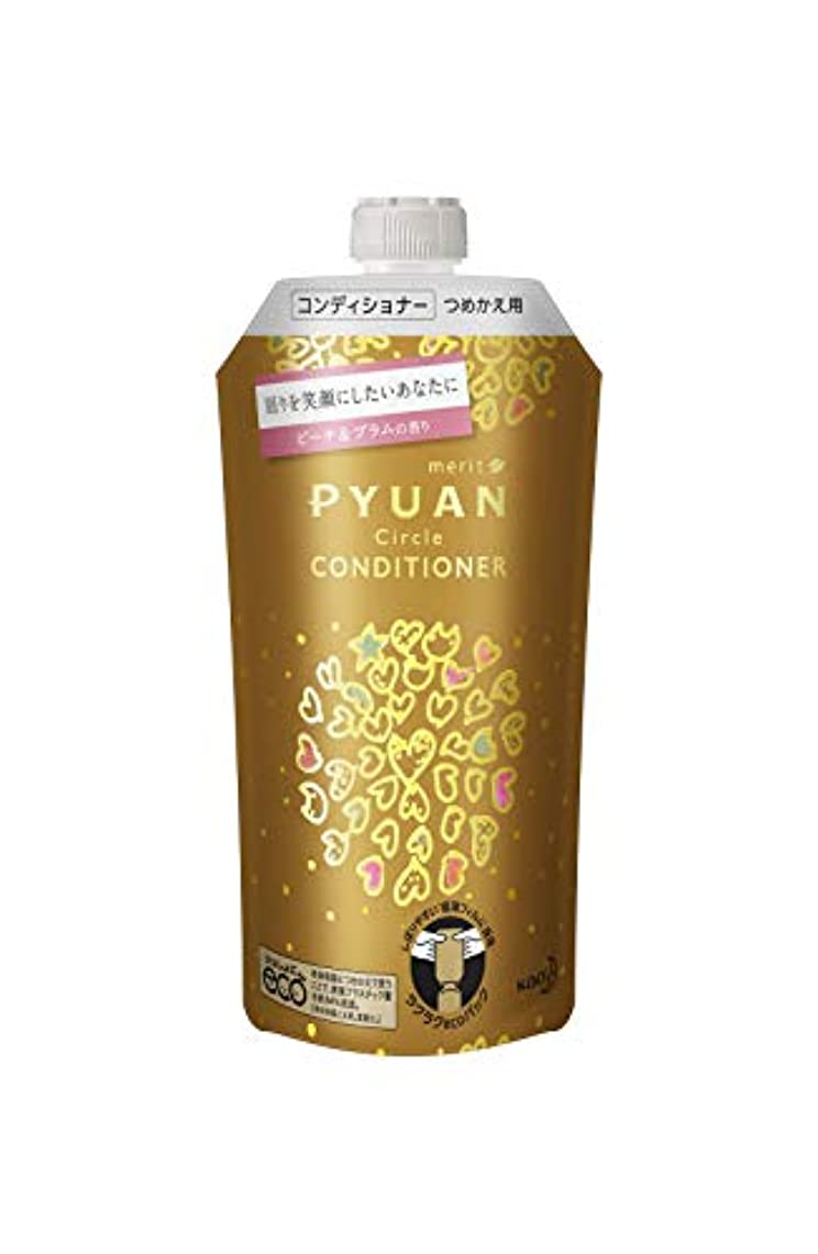 流星舌な成功したPYUAN(ピュアン) メリットピュアン サークル (Circle) ピーチ&プラムの香り コンディショナー つめかえ用 340ml tsumori chisato コラボ