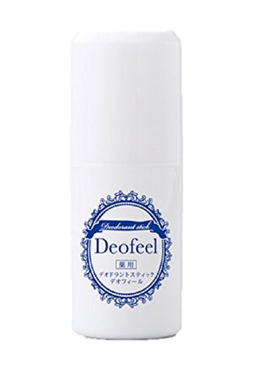 意味する午後励起薬用デオドラントスティック デオフィール デオドラントクリーム スティック 制汗剤 消臭 薬用 わきが 足 日本製 (15g×1本)