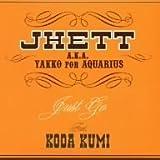 Just Go feat.KODA KUMI