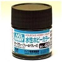 まとめ買い!! 6個セット「水性ホビーカラー オリ-ブグレ-(フィ-ルドグレ-2) H48」