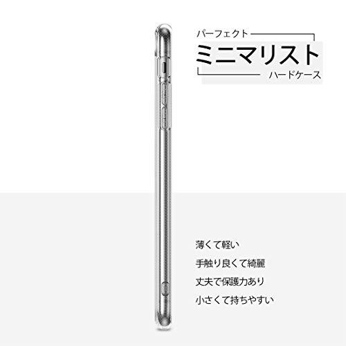 【Humixx】 iPhone8 ケース iPhone7ケース [ 薄型 軽量 ] [ ワイヤレス充電対応 ] [ レンズ保護 耐衝撃 ] [ ガラスフィルム付き ] 透明(iPhone 7, iPhone 8, クリア)[Skin Series]