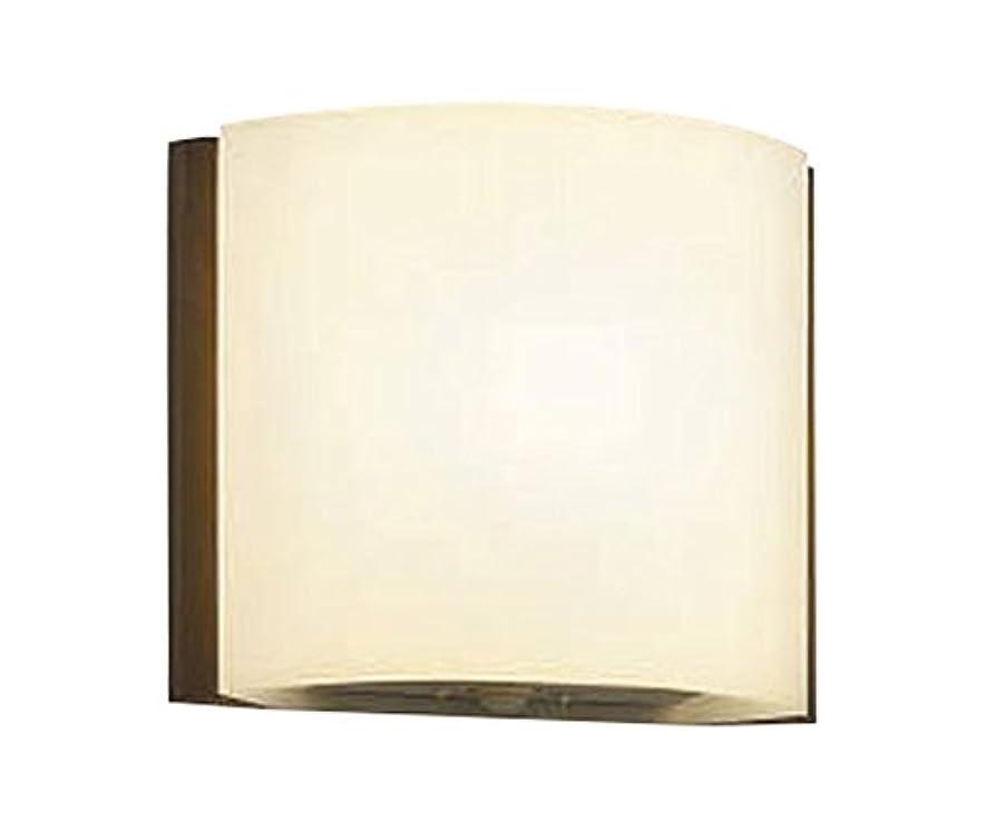 大理石大理石静けさコイズミ照明 ブラケットライト トイレ用人感センサブラケット(人感センサマルチタイプ) 電球色 AB40098L