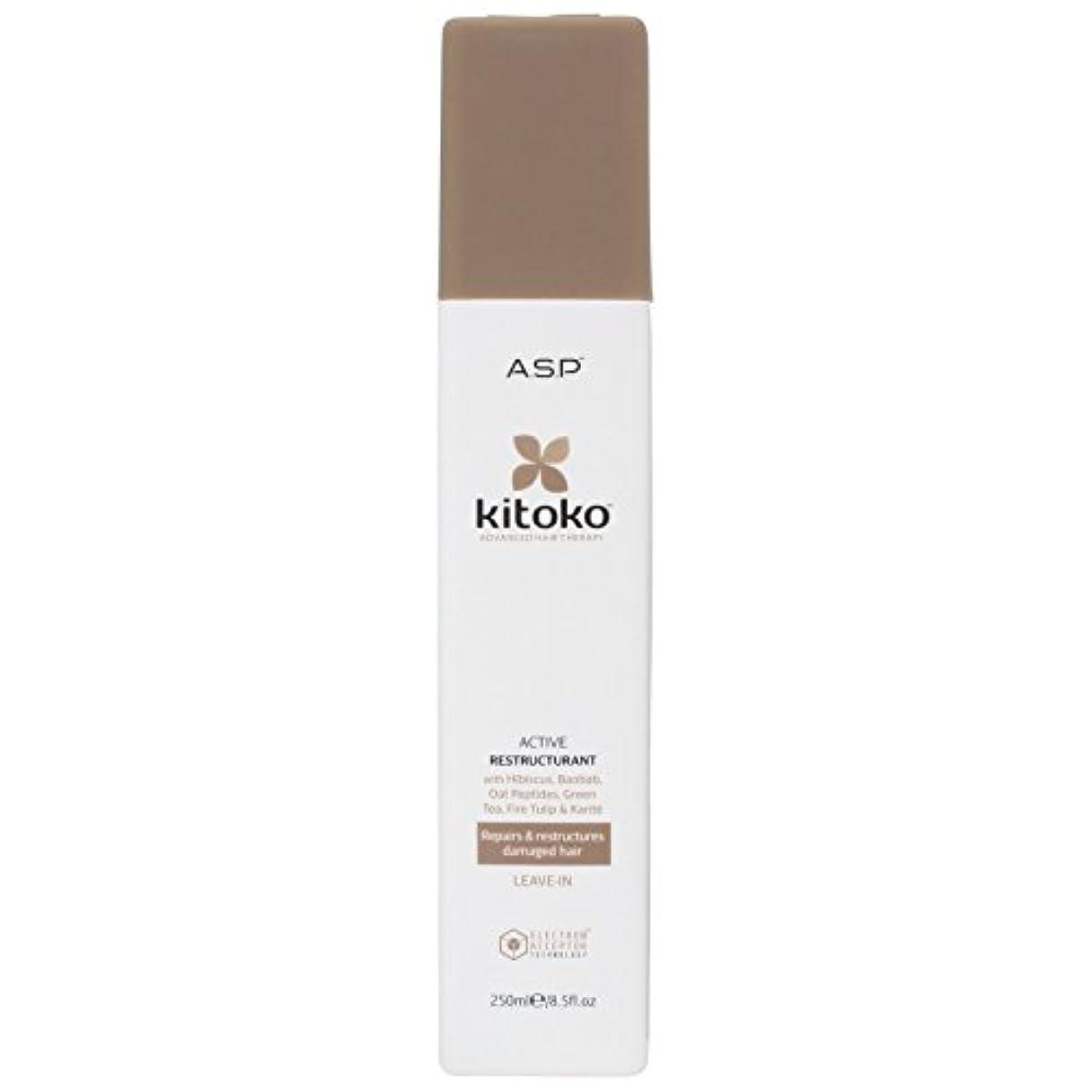 パン屋統合する百Affinage Salon Professional ASP KitokoアクティブRestructurant - 8.5オンス 8.5オンス