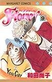Flower (9) (マーガレットコミックス (4059))
