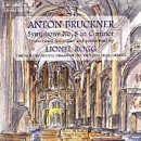 Bruckner/Symphony No 8 - ブルックナー:交響曲 第8番(ロッグ編曲)オルガン版