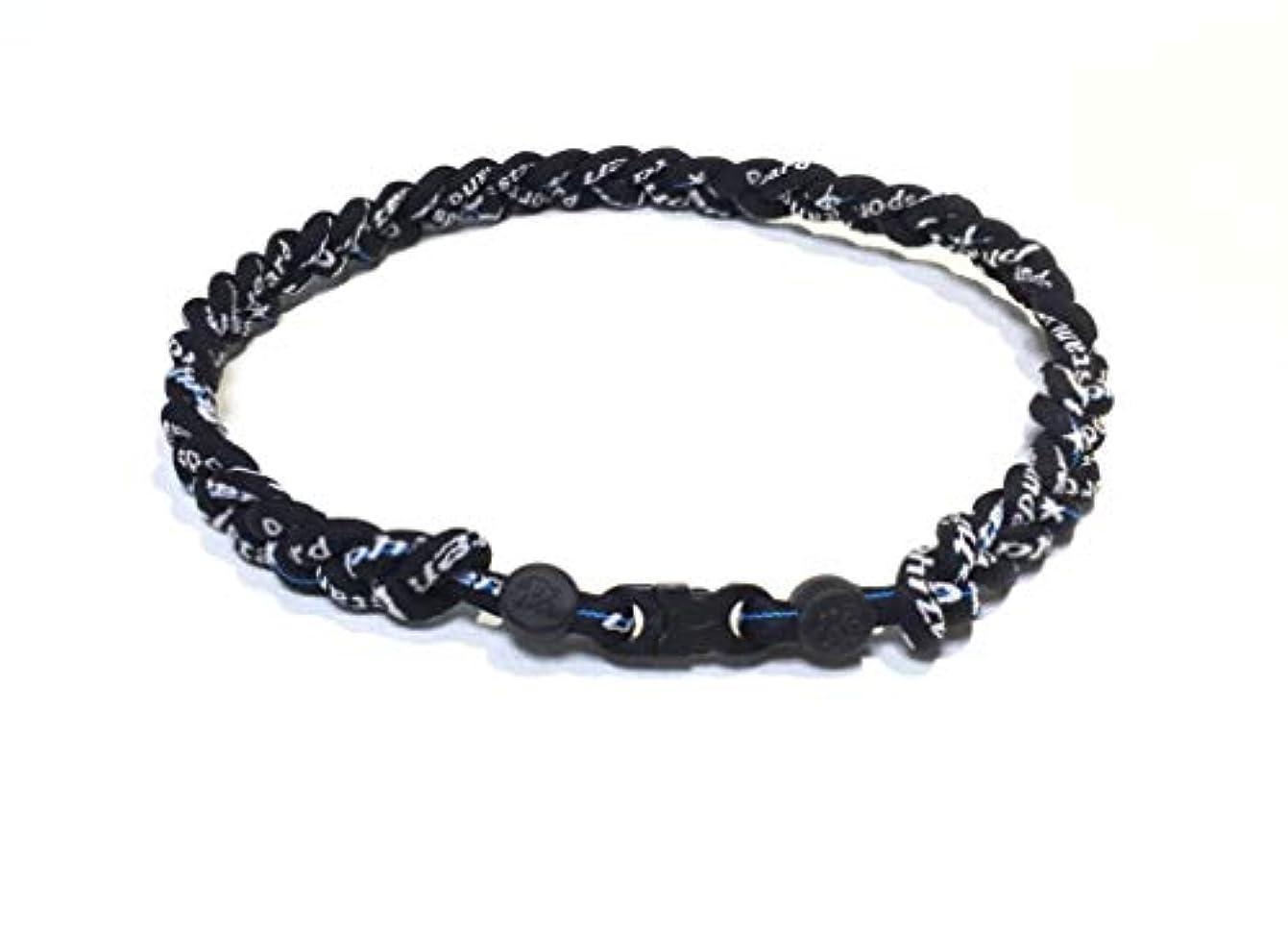 完全に普遍的な情緒的ファイテン(phiten) RAKUWAネック三つ編み 仕上がり50cm(ブルーラインxブラック )