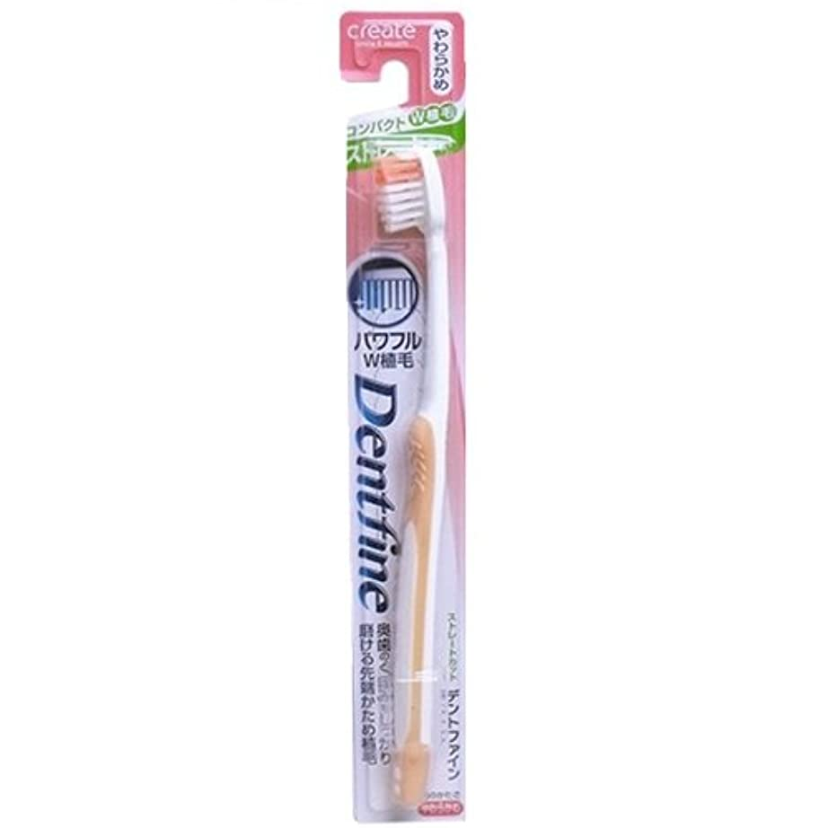 モルヒネほんの方法デントファインラバーグリップ ストレートカット歯ブラシ やわらかめ 1本:オレンジ