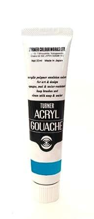 ターナー色彩 アクリルガッシュ ブルーコンポーズ AG020152 20ml(6号)