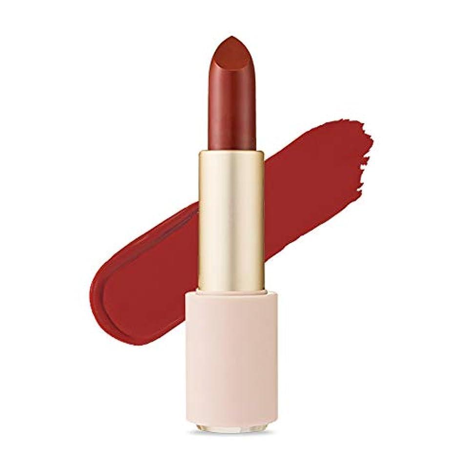封建駐地ドキュメンタリーEtude House Better Lips Talk Velvet エチュードハウス ベター リップス - トーク ベルベット (# BR404 Frightened Red) [並行輸入品]