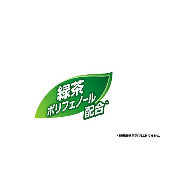モンデリーズ・ジャパン クロレッツXPシャープ...の紹介画像3