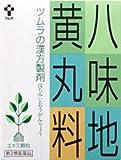 【第2類医薬品】ツムラ漢方八味地黄丸料エキス顆粒A 24包