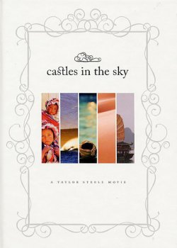 Castles in the sky(キャッスル・イン・ザ・スカイ) 一歩でも遠くへ。遥か遠くへ。テイラースティール最新作/サーフィンDVD
