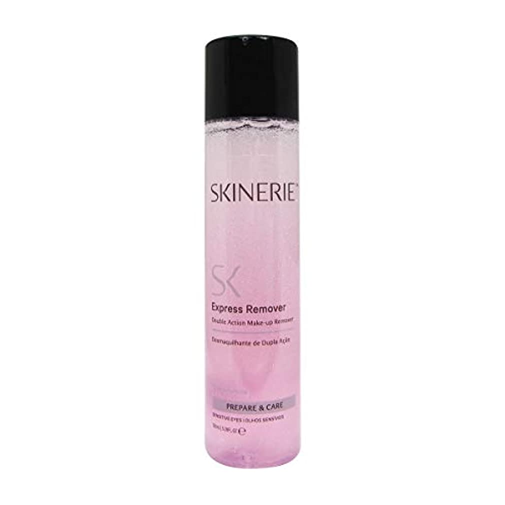 哀計り知れない観客Skinerie Prepare And Care Express Remover Biphasic Cleanser 150ml [並行輸入品]
