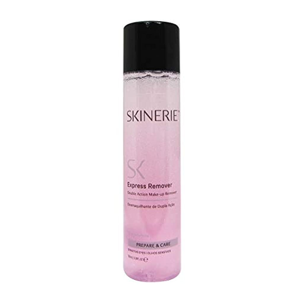 ラジカルイースター致命的なSkinerie Prepare And Care Express Remover Biphasic Cleanser 150ml [並行輸入品]