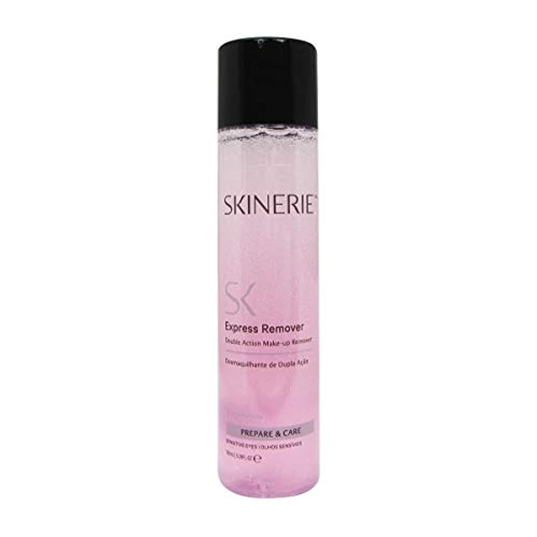 新着フリンジ肌寒いSkinerie Prepare And Care Express Remover Biphasic Cleanser 150ml [並行輸入品]