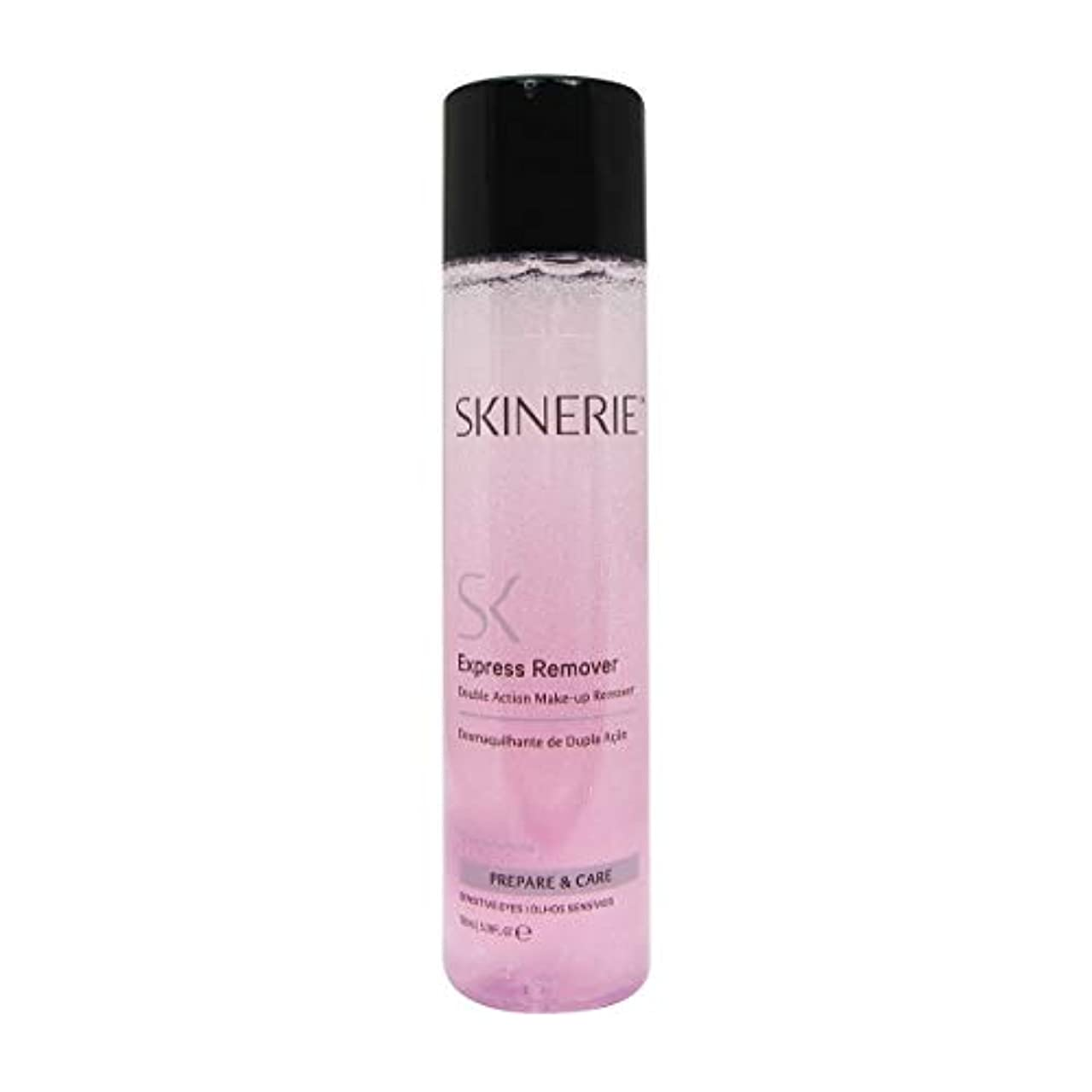 混乱させる村教室Skinerie Prepare And Care Express Remover Biphasic Cleanser 150ml [並行輸入品]