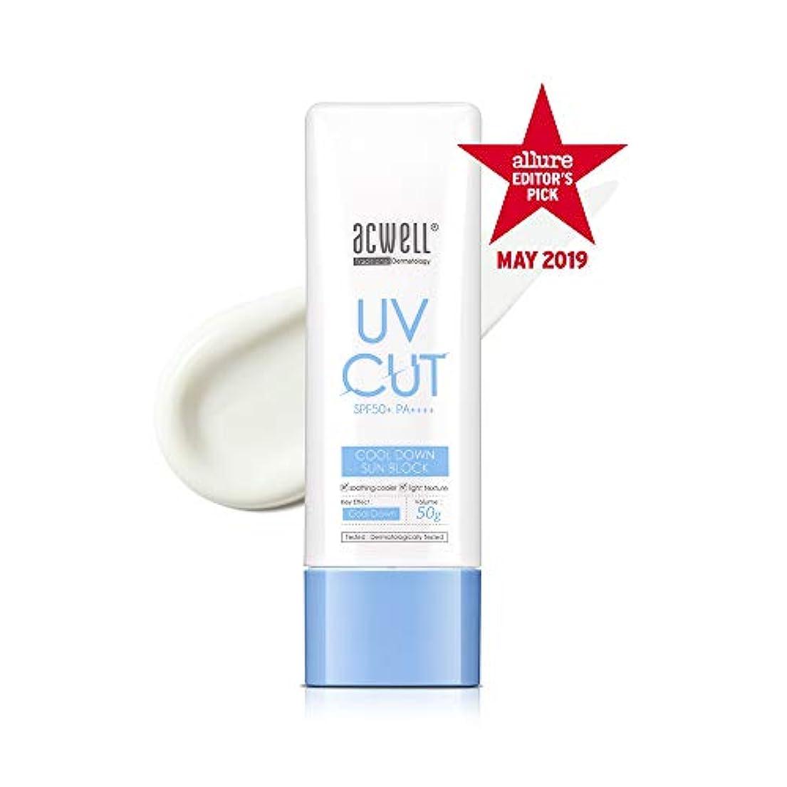 軍艦サンダー禁止するアクウェル ACWELL UV Cut Cool Down Sun Block クールダウン サンブロック 50g, SPF50+ PA++++ [Made in Korea]