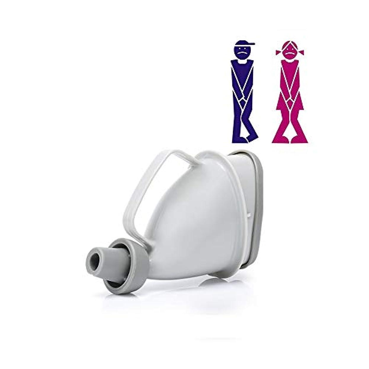 脱獄群衆大臣男女兼用の排尿の便器装置、緊急の座席または地位のための再使用可能な携帯用漏斗の旅行おしっこのびん