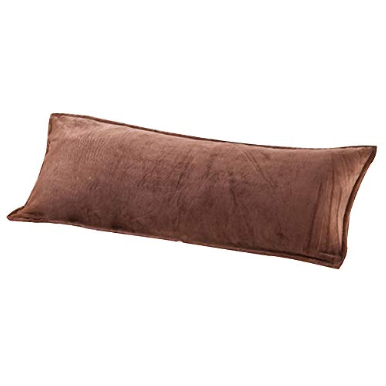 PENGFEI 抱き枕ロングピロークッション三角枕腰枕クッションベッドの背もたれ カップル枕 ソリッドカラー 寝具 純粋な色 睡眠を助け、 8色、 120/150 / 180CM (色 : Brown, サイズ さいず : 150x48CM)