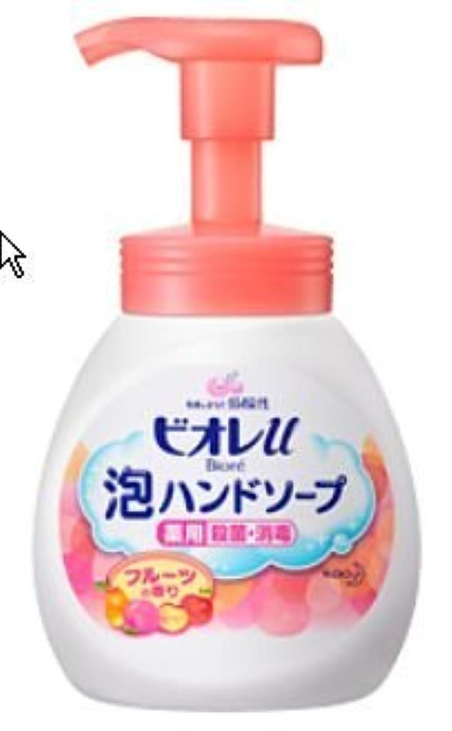 緊張シェーバー資料ビオレu 泡ハンドソープ フルーツの香り [ポンプ]250ml×12個
