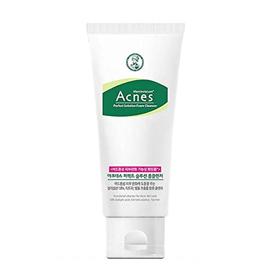 白い共産主義者外交問題[Acnes] アクネス パーフェクト ソリューション フォーム クレンザー Perfect Solution Foam Cleanser メイク落とし - Acne Eliminating Face Cleanser, Balance Oil Cleansing Water with Tea tree, Centella Asiatica for Oily and Sensitive Skin Korean Skincare #Dab1164