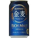 サントリー 金麦 350ml×24缶