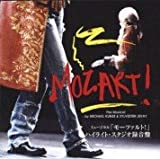 「モーツァルト!」(ハイライト・スタジオ録音盤CD) MOZART Musical