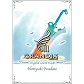 グランディアIII オリジナルサウンドトラックス