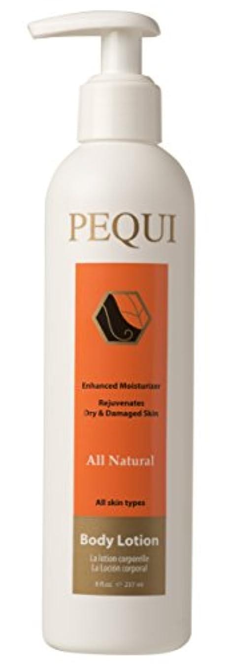 起こりやすい悪用対処Bioken Pequiボディローション - 8オンス 8オンス