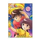 ママは小学4年生 DVD-BOX(2)