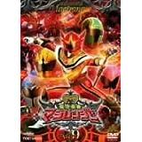 スーパー戦隊シリーズ 魔法戦隊マジレンジャー VOL.9 [DVD]