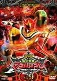 魔法戦隊マジレンジャー VOL.9[DVD]