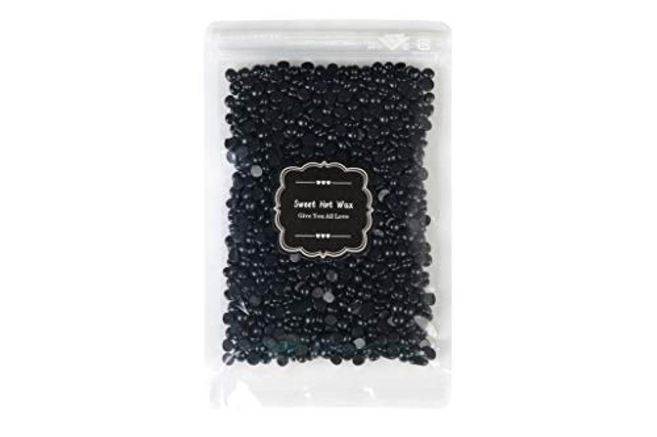 焼く不規則性測るKANWABI 黒炭脱毛粒ワックス (100g)