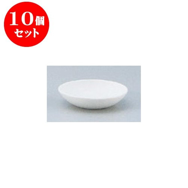 10個セット 神仏具 カワラケ2.5皿(無釉) [7.5cm] お盆 供養 神事 お墓 仏壇 佛具