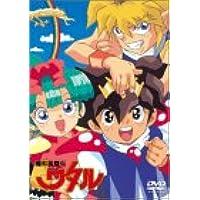 魔神英雄伝ワタル TV&OVA DVD-BOX