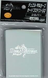 デュエルマスターズ カードプロテクト50 シルバー パック