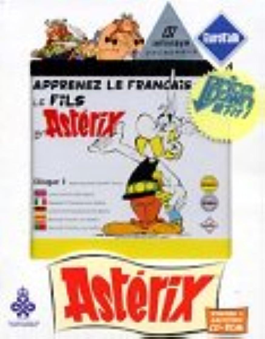 制約核訴えるAsterixのフランス語レッスン Disk1