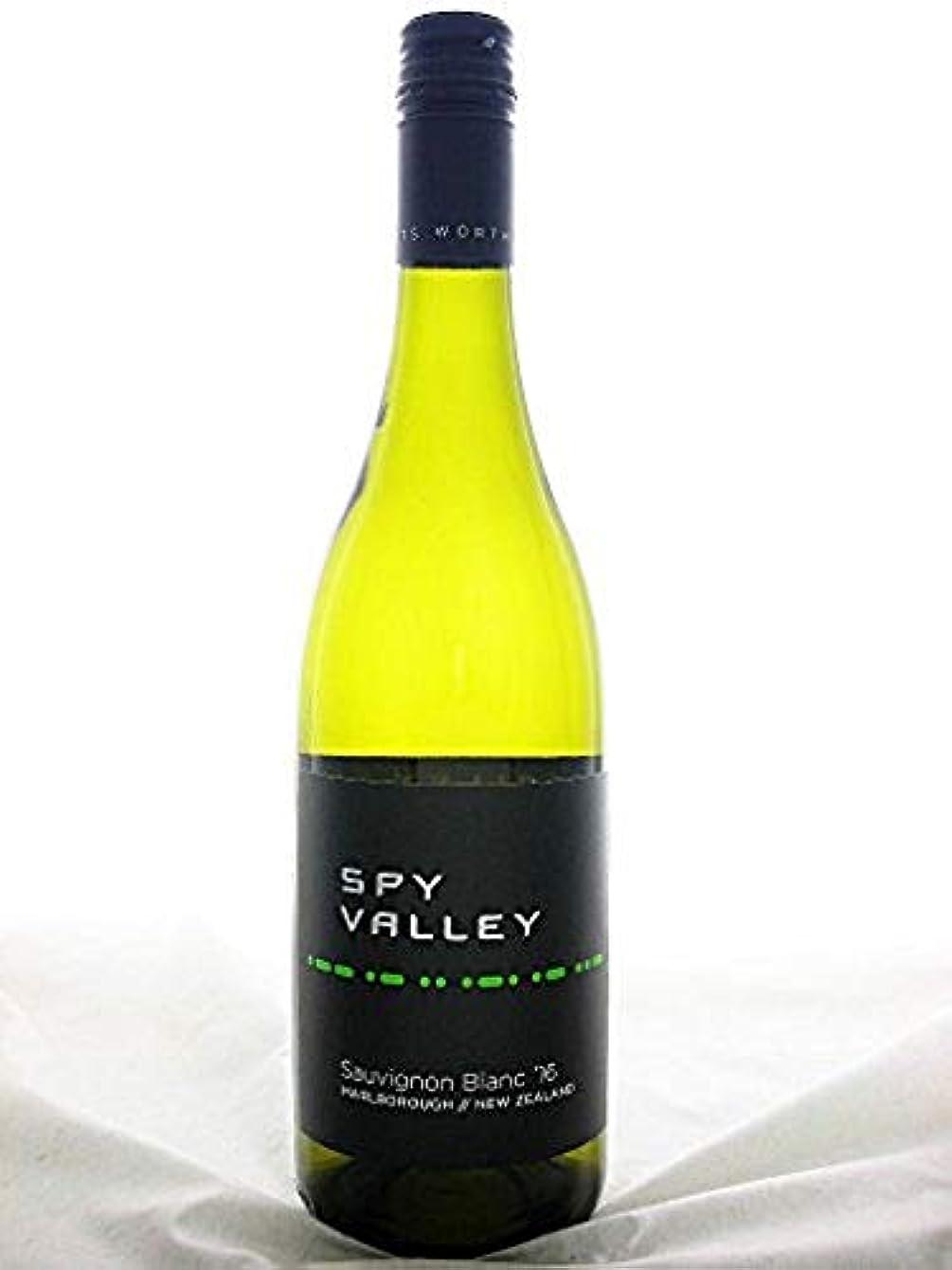 主婦倒錯衝突コーススパイヴァレー ソーヴィニヨンブラン Spy Valley ニュージーランド産?白ワイン?辛口?750ml
