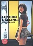 白石美帆 LONDON CALLING [DVD] -