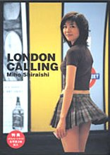 白石美帆 LONDON CALLING [DV・・・