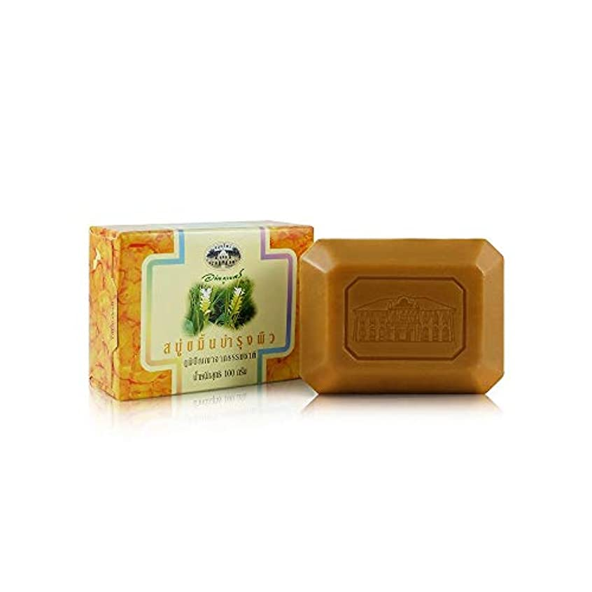Abhaibhubejhr Turmeric Herbal Body Cleansing Soap 100g. Abhaibhubejhrターメリックハーブボディクレンジングソープ100グラム。