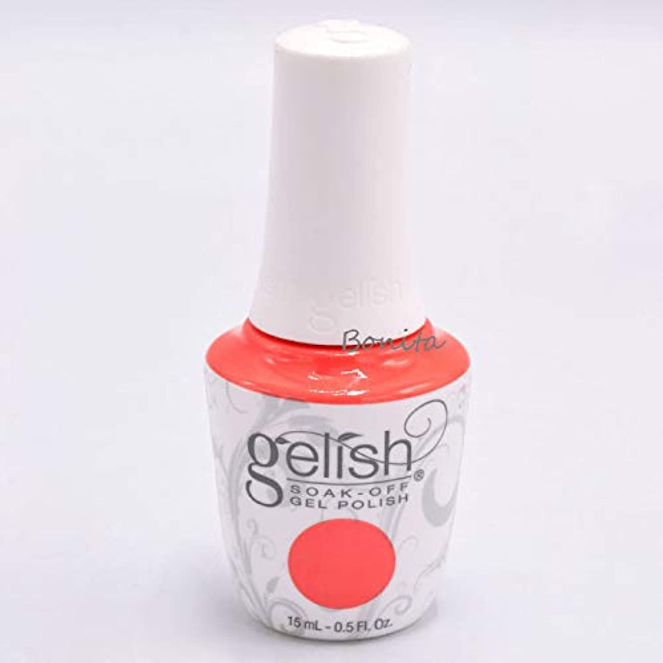 ソビエト価値民主党Gelish Soak-Off Gel - Sun Kissed Bliss - 15 ml / 0.5 oz